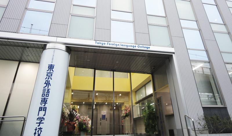 日本留遊學-完善的獎學金制度